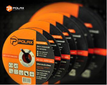 Новинка! Отрезные и зачистные круги по металлу Polax!
