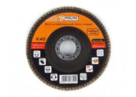 фото Круг (диск) Polax шлифовальный лепестковый для УШМ (болгарки) 125 * 22мм, зерно K40 (54-002)
