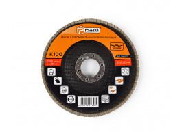 фото Круг (диск) Polax шлифовальный лепестковый для УШМ (болгарки) 125 * 22мм, зерно K100 (54-005)