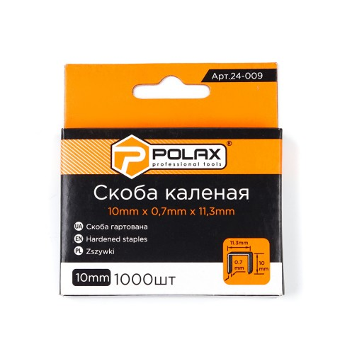 фото Скобы для степлера каленые Polax А53 10*11.3 мм упаковка 1000 шт (24-009)