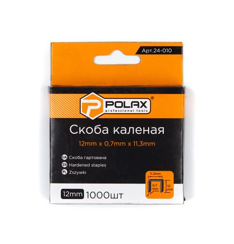 фото Скобы для степлера каленые Polax А53 12*11.3 мм упаковка 1000 шт (24-010)