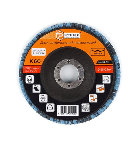 фото Круг (диск) Polax шлифовальный лепестковый для УШМ (болгарки) оксид циркония 125*28 мм зерно K60 (54-091)