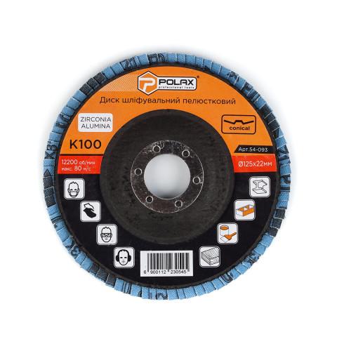 фото Круг (диск) Polax шлифовальный лепестковый для УШМ (болгарки) оксид циркония 125*28 мм зерно K100 (54-093)