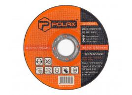 фото Диск Polax абразивный отрезной по металлу 41 14А 115х1,2х22,23 (54-095)