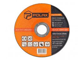 фото Диск Polax абразивный отрезной по металлу 41 14А 125х1х22,23 (54-096)