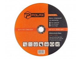 фото Диск Polax абразивный отрезной по металлу 41 14А 230х2,0х22,23 (54-102)