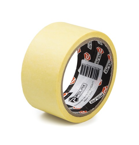 фото Малярная клейкая лента Polax Standart yellow 48 мм х 20 м (101-017)