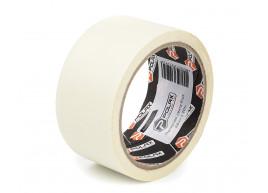 фото Малярная клейкая лента Polax Profi white 48 мм х 20 м (101-022)