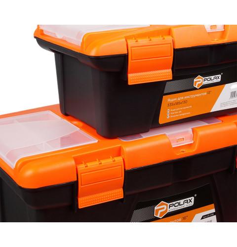 фото Комплект ящиков для инструмента с пластиковым замком Polax (01-017)