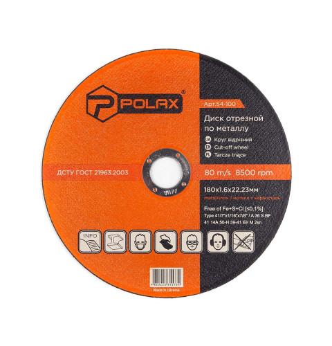 фото Диск Polax абразивный отрезной по металлу Polax 41 14А 180 х 1.6 х 22.23 (54-100)