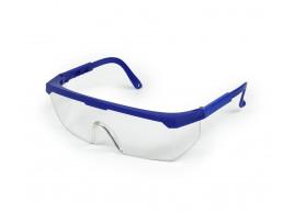 фото Очки защитные Комфорт (регулируемые дужки) (100-220)