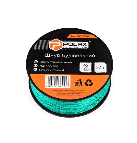 фото Шнур каменщика Polax для строительных работ 1,5 мм х 50 м, зеленый (30-006)