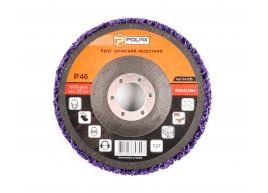 фото Круг (диск) Polax шлифовальный зачистной нетканый твердый 125 * 22 мм (54-106)