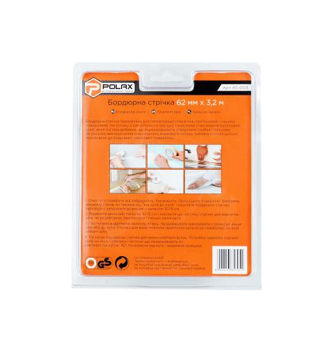 фото Бордюрная лента для ванной герметизирующая Polax 62 мм х 3,2 м Белая (45-003)